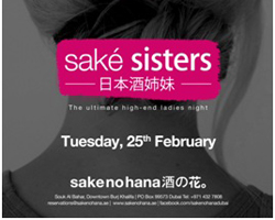 Sake No Hana Dubai Launches Sake Sister The Ultimate Ladies' Night