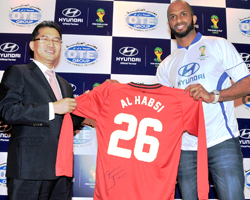 Hyundai announces Ali Al Habsi as Omani brand ambassador for 2014 FIFA World Cup Brazil