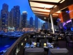 Aquara Restaurant and Lounge