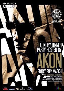 Akon Featuring Ali B & Yes-R - Ghetto