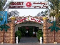 Regent Beach Resort